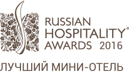 Логотип RUSSIAN HOSPITALITY AWARDS